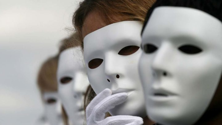 Наши маски
